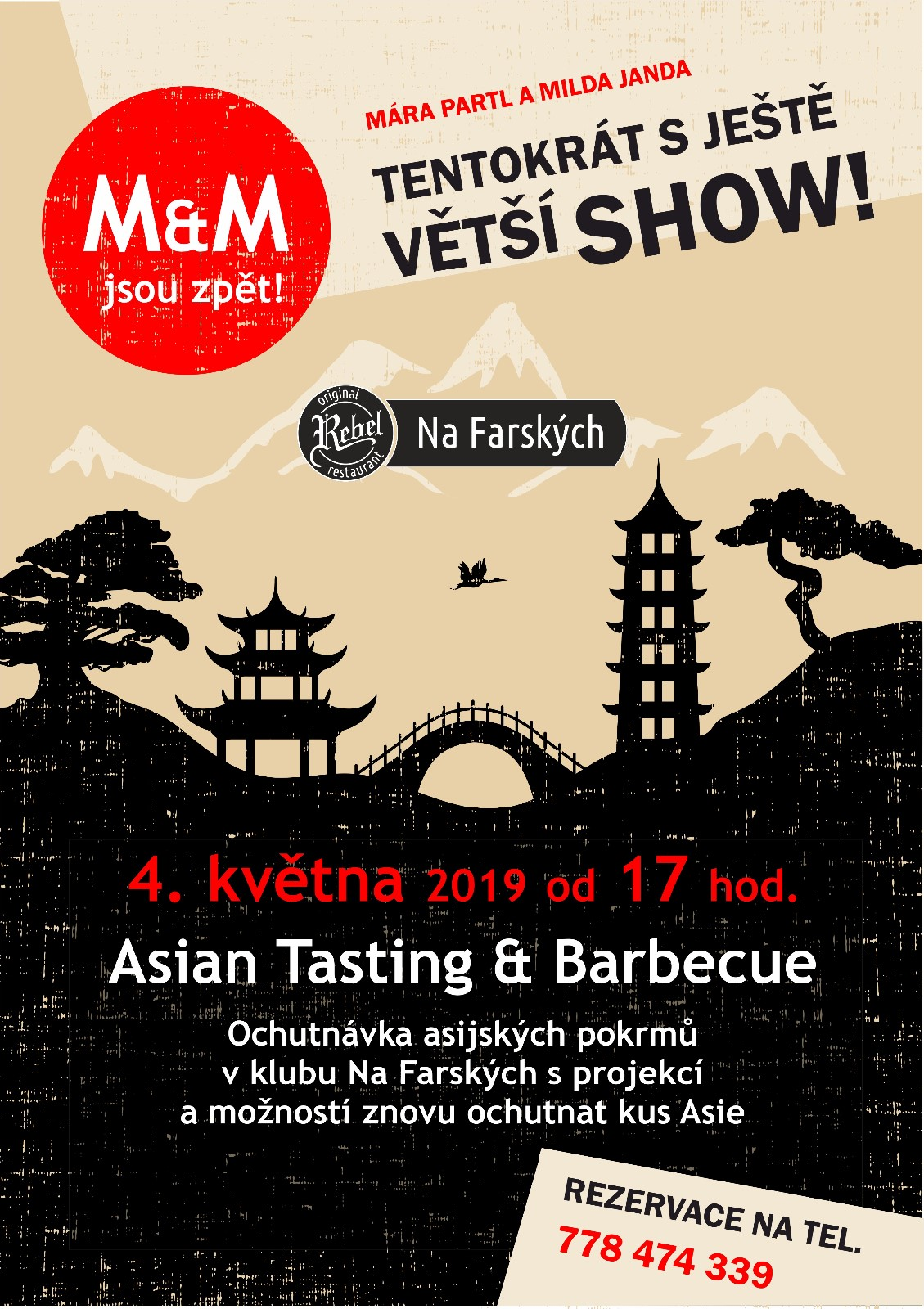 asia tasting and barbeque
